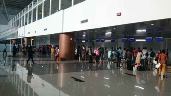 Bandara Baru Supadio Pontianak